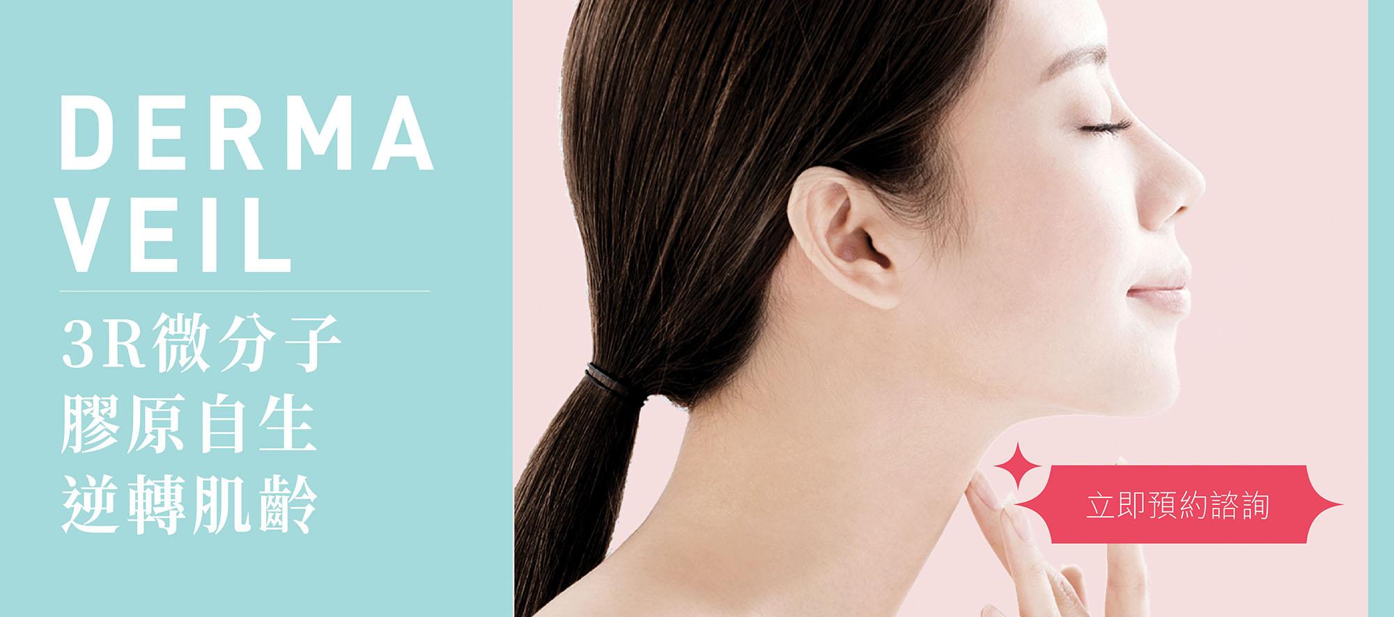 撫平淚溝 提升蘋果肌 緊緻肌膚提升輪廓 韓式豐額及飽滿太陽穴 改善皺紋、法令紋、抬頭紋、眉心紋、眼紋